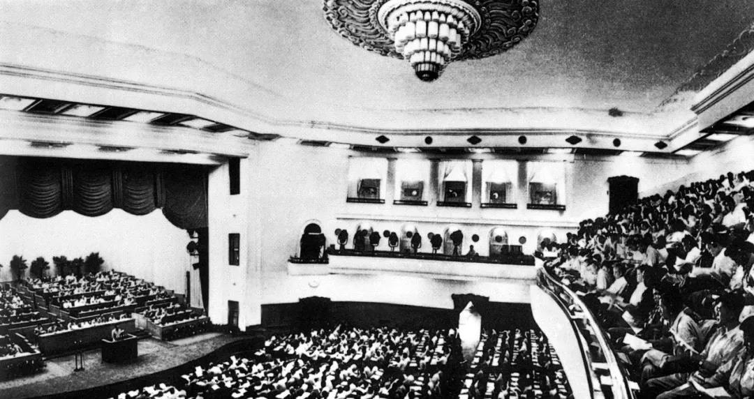 中国共产党第八次全国代表大会在北京全国政协礼堂举行.